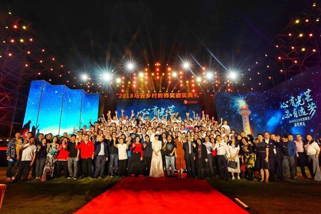 2018马云乡村教师奖:101位教师获奖