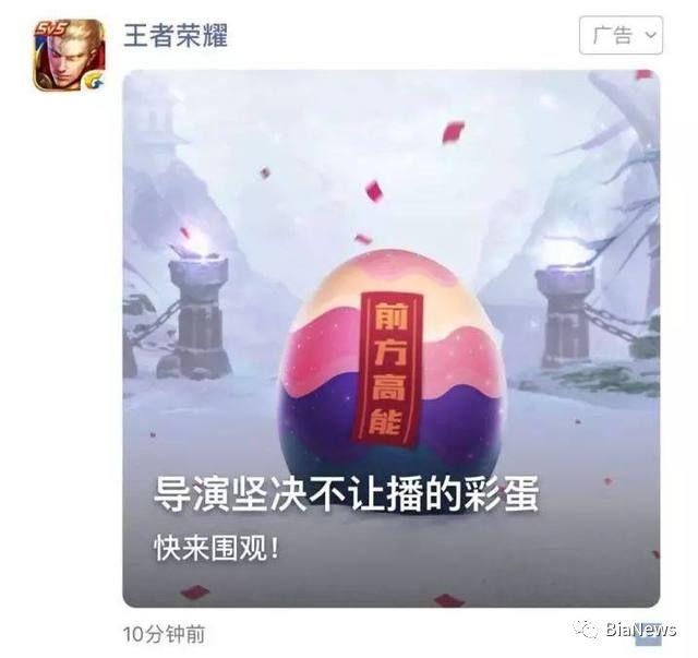 版号重启,新游不断,春节或将成手游爆发期