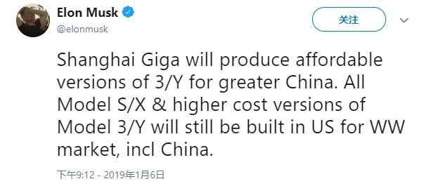 上海工厂正式动工 马斯克来华见证!特斯拉盘前一度涨超2%