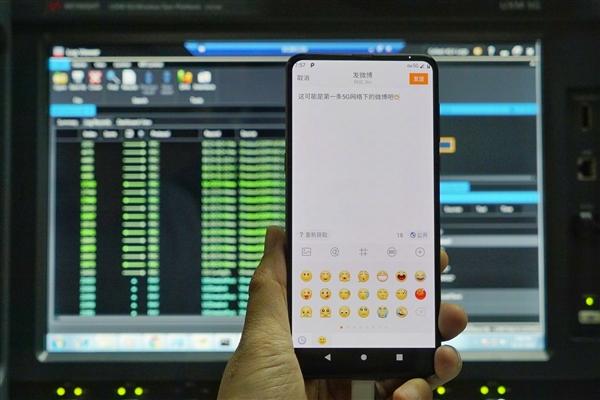 雷军:首批5G手机至少要贵700元