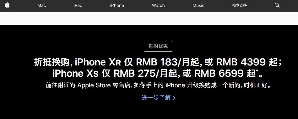 iPhone发布来最重要一次 下周苹果财报的四大焦点问题