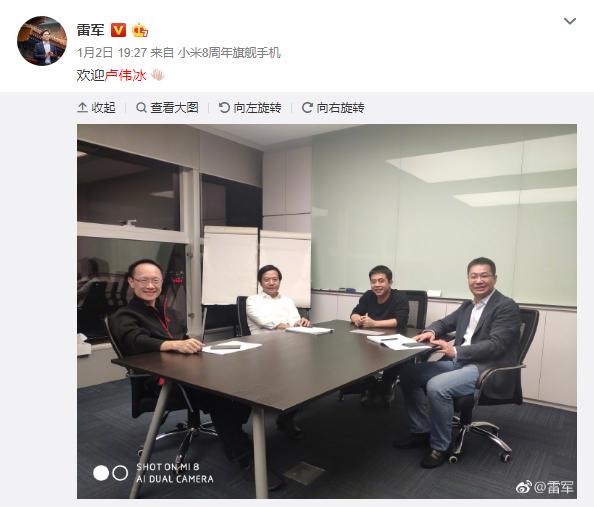小米宣布红米品牌独立,金立原总裁卢伟冰出任总经理