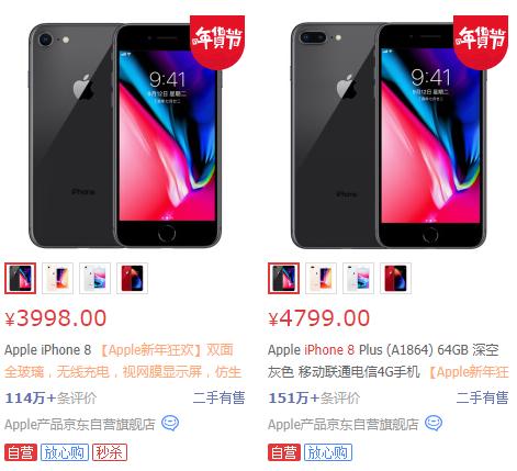媒体:苹果计划秋季发布三款iPhone 首用三摄像头 LCD屏保留