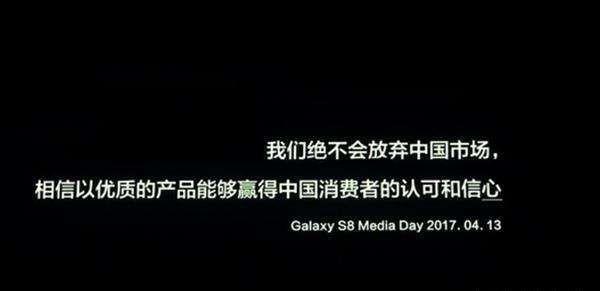三星盖乐世S10发布会 依旧无力挽救中国市场颓势