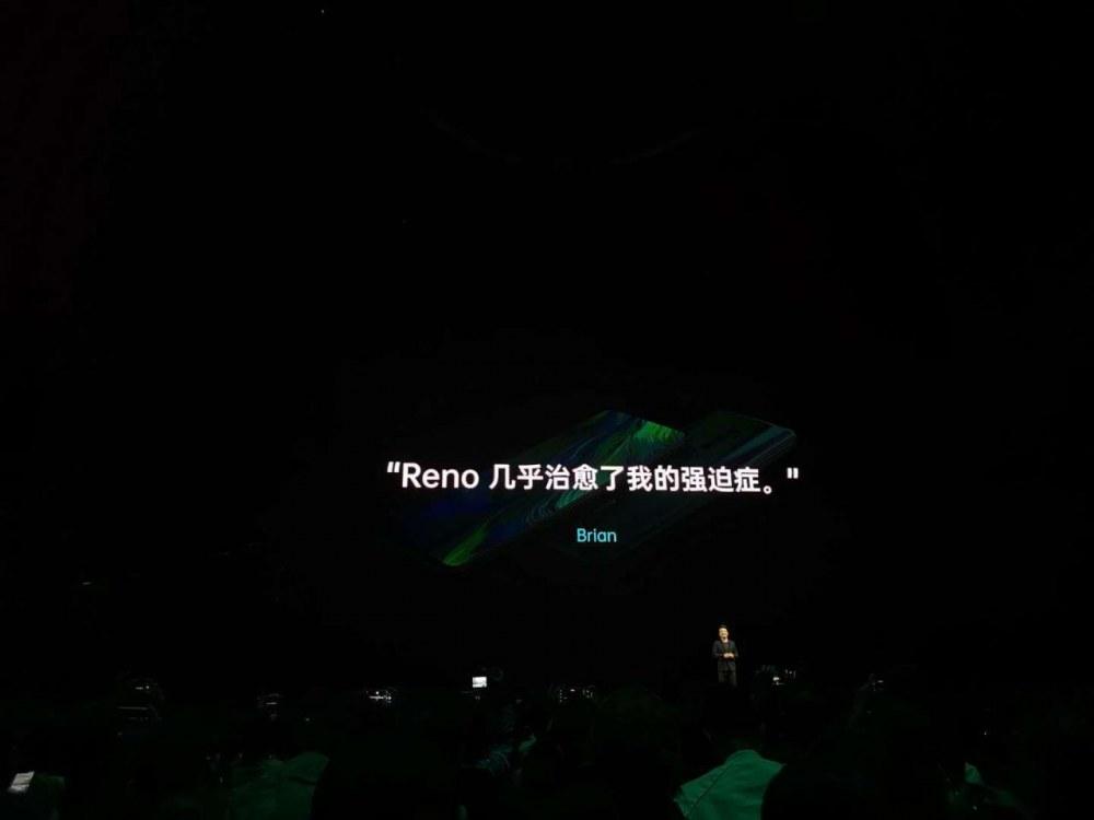 OPPO Reno:跑分+拍照 综合实力第一的机皇