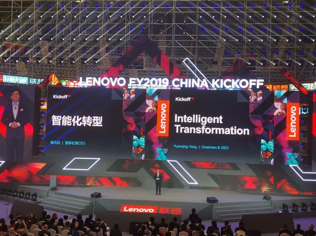 杨元庆:联想营收创新高 首次突破500亿美元