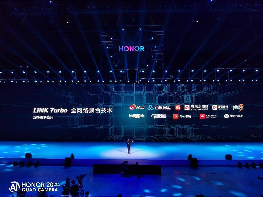 DxO全球第二高分 荣耀20系列国内正式发布