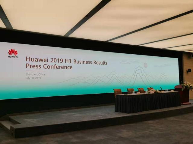华为发布2019年上半年业绩:智能手机发货量1.18亿台