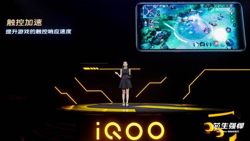 搭载骁龙845处理器 iQOO Neo圈粉互联网年轻群体