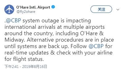全美范围内的宕机事件影响美国海关的计算机系统 导致国际旅客排起长龙