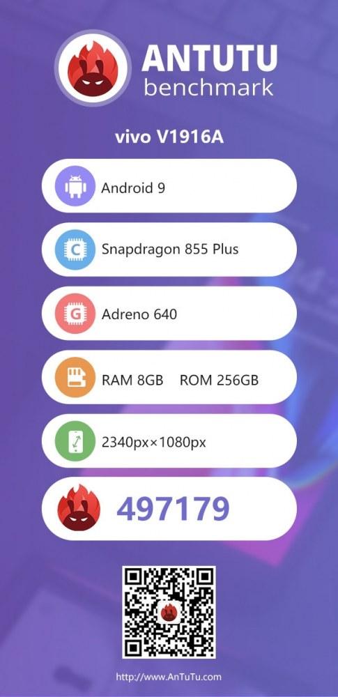 iQOO Pro/iQOO Pro 5G版今日正式发布