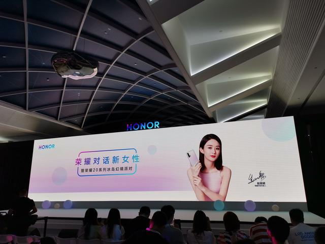 赵丽颖复工首秀 为荣耀20 Pro冰岛幻境版站台