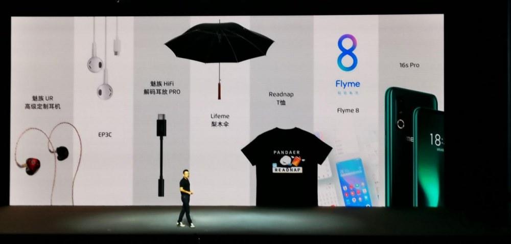 魅族16s Pro携Flyme8亮相 魅友:1年多的等待,值了