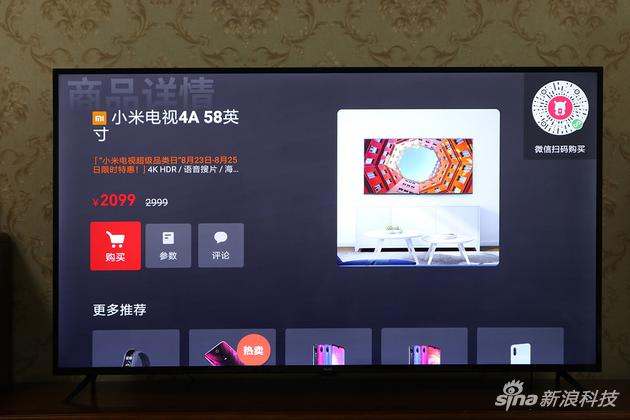 Redmi红米电视评测:不到4000元的70寸大屏值得买吗