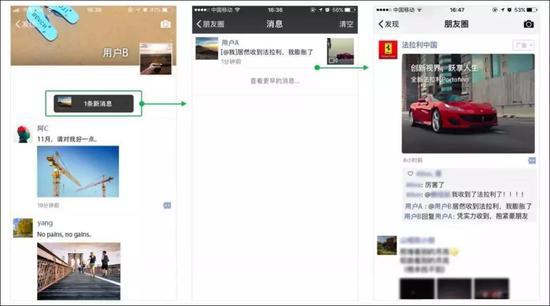 俄媒:为什么中国年轻人越来越不爱发朋友圈了?