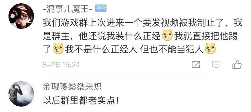 网民在QQ群发淫秽视频 管理员全被判刑