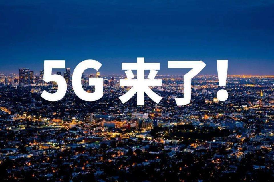 vivo掀5G普及潮:让消费者更快用上5G手机