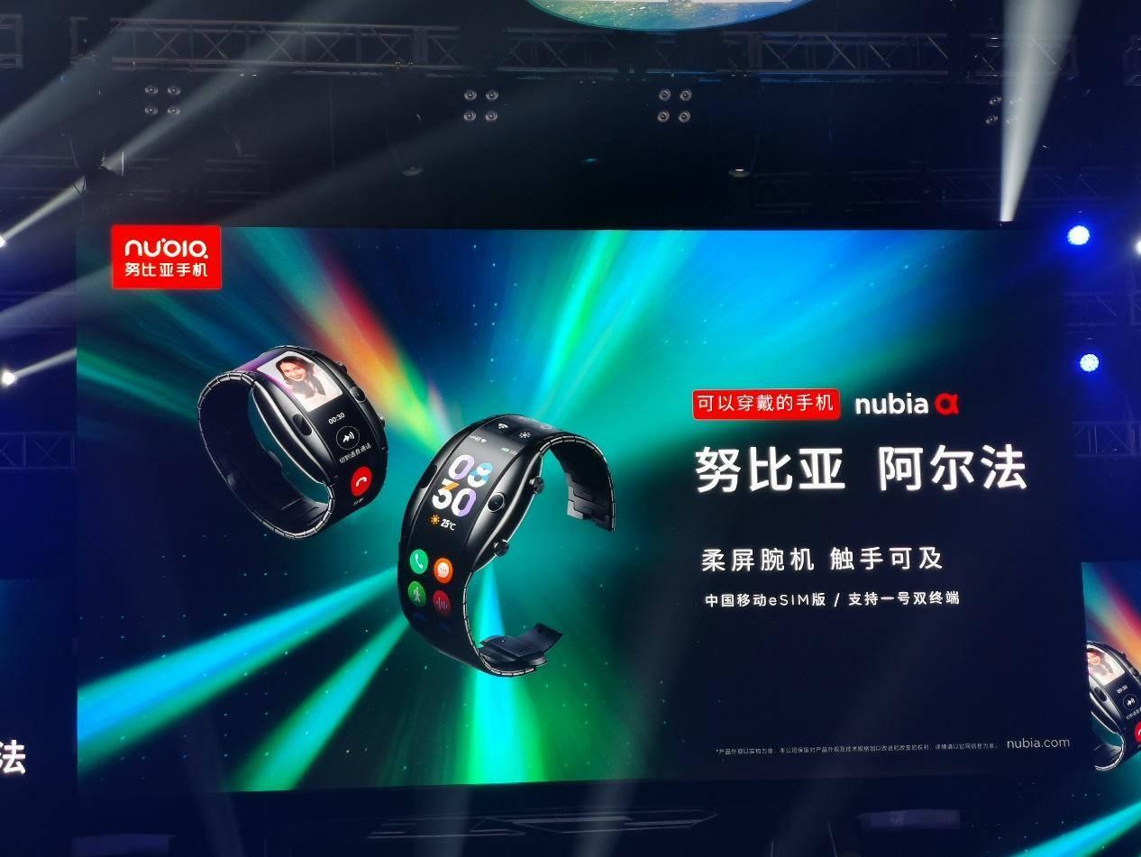 双屏双指纹三摄 努比亚新影像旗舰nubia Z20发布