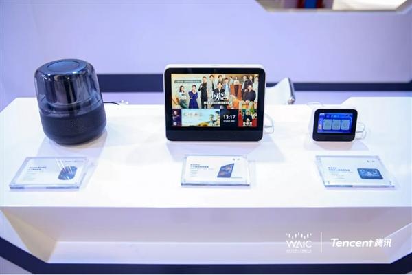 微信新功能:人人可对话专属AI机器人