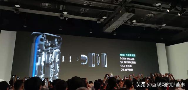 OPPO新品Reno2 一部只会拍视频的手机?