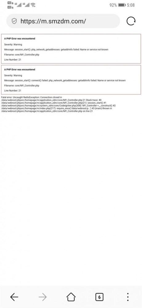 什么值得买网站、App无法访问:疑似服务器宕机