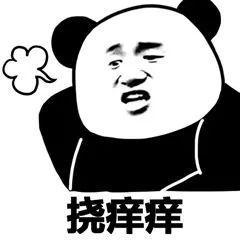 2019搞笑诺贝尔奖揭晓:为什么树袋熊便便是方块的?