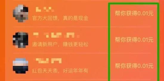 新下沉战事:阿里再造节、拼多多撒钱、京东要反击?