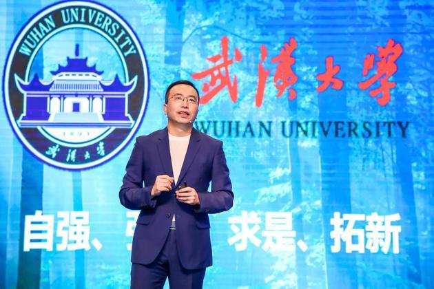 荣耀赵明武大演讲:极端困难反而把我们逼向世界第一