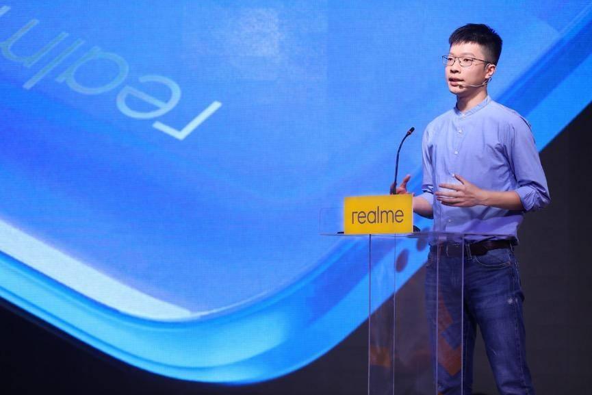 比红米Note8还低1元 四摄新机realme Q正式发布