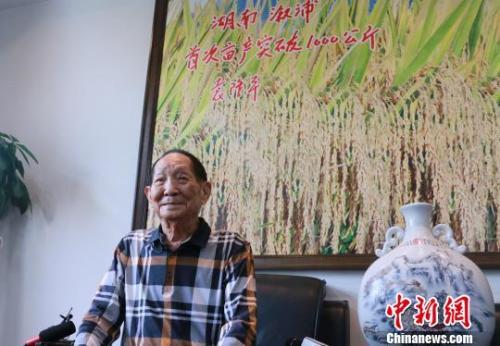 袁隆平:超级稻亩产或即将破1200公斤大关