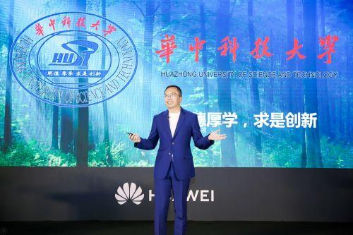 荣耀总裁赵明华中大演讲:5G超越其他国家2年