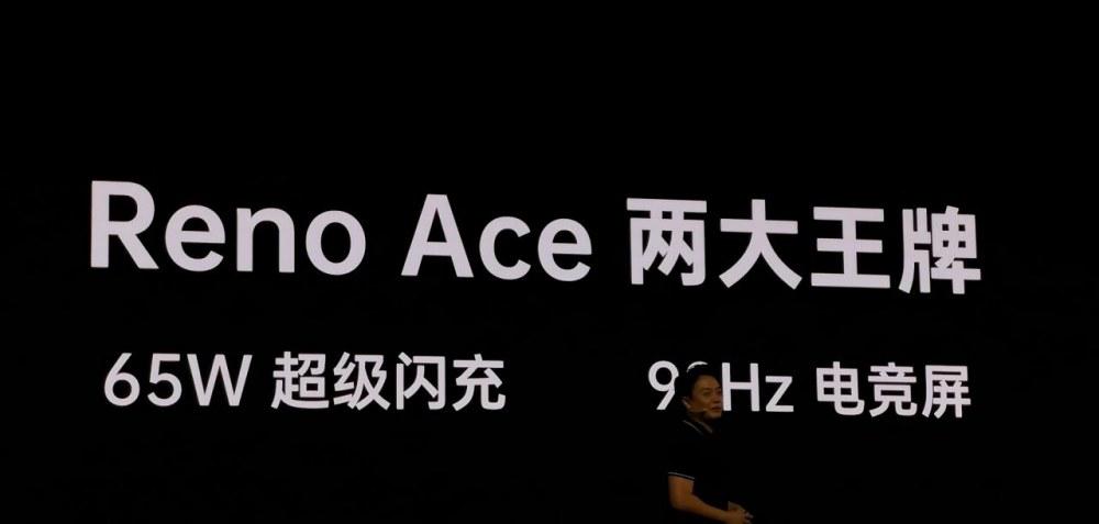 Reno Ace:一款颠覆OPPO用户认知的产品