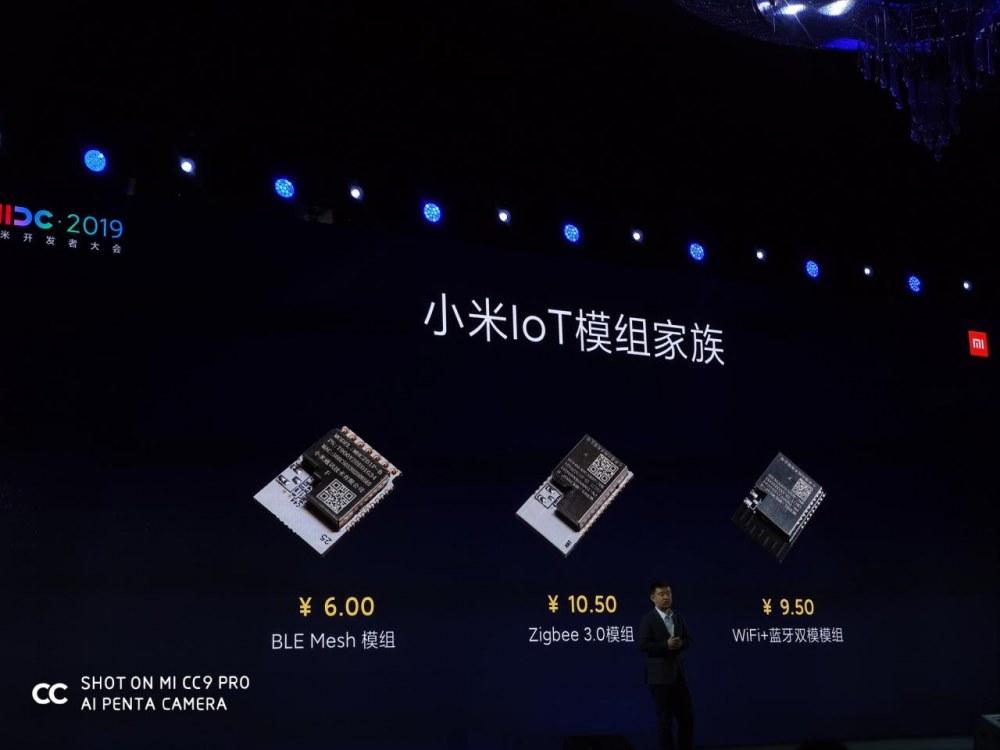 小米开发者大会7大亮点汇总:雷军欲打造超级互联网平台