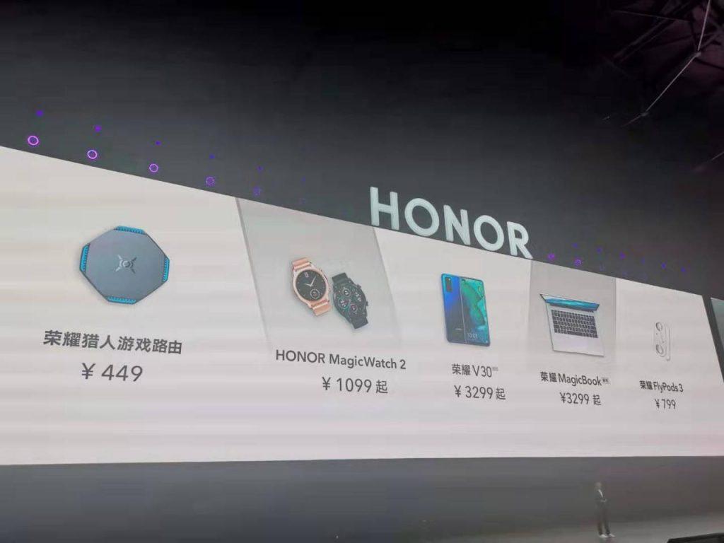 麒麟990+索尼IMX600:最便宜双模5G荣耀V30是否值得买