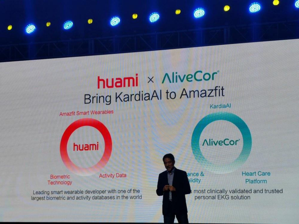 自研芯+大数据 华米的野心:科技连接健康