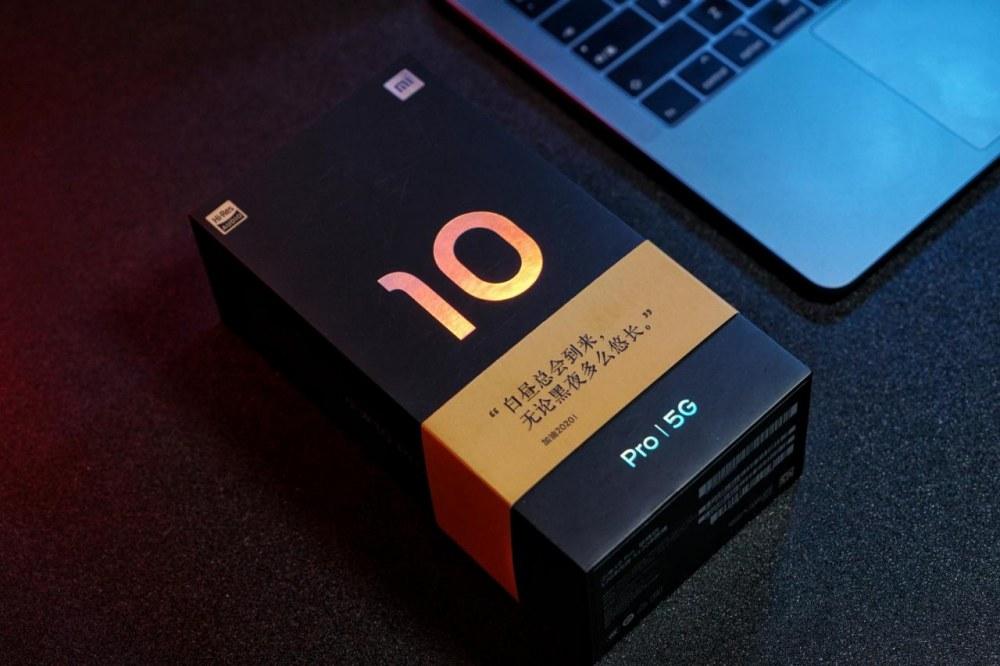 定价5999元贵吗?一文看懂小米10 Pro顶配版是否值得买