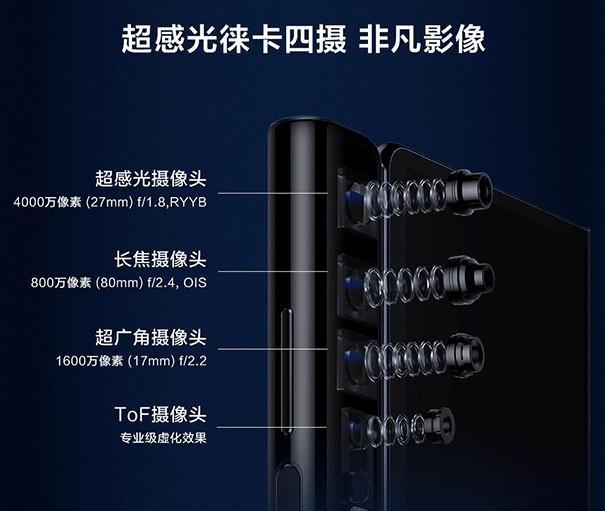 华为MateXs 2月26日开启预售,同步将公布国内售价