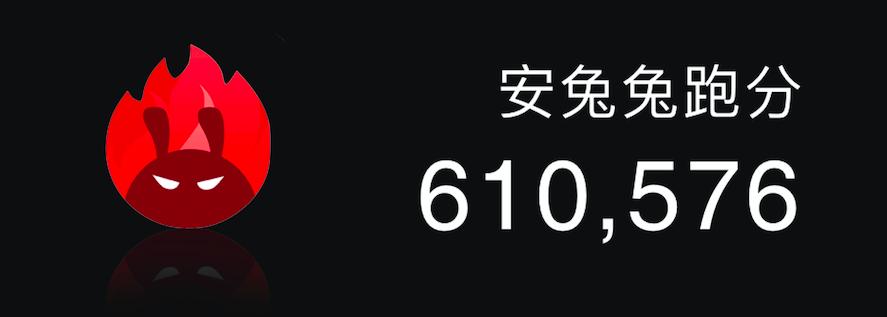 5G性能旗舰iQOO3:骁龙865+UFS3.1+55W快充