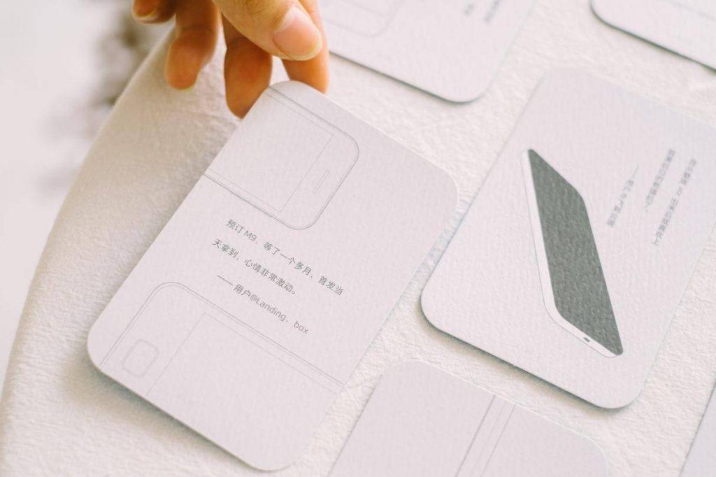 投票不输的设计才是好设计,5月8日 魅族17系列5G旗舰线上发布