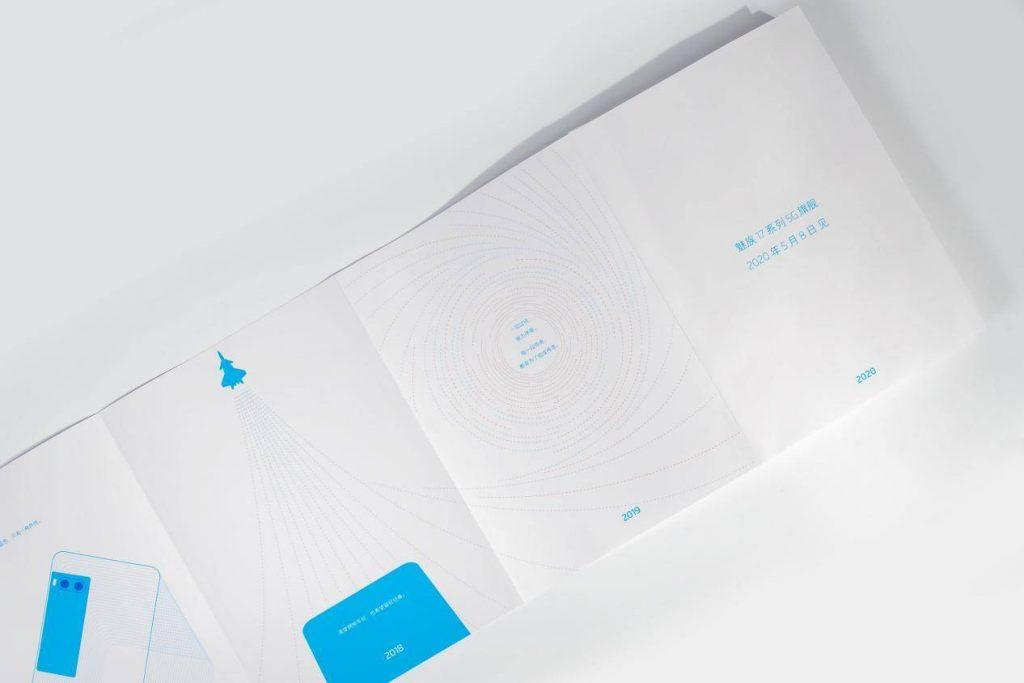 魅族发布 17 年梦想时间册:过去未来,永远「我是魅族」