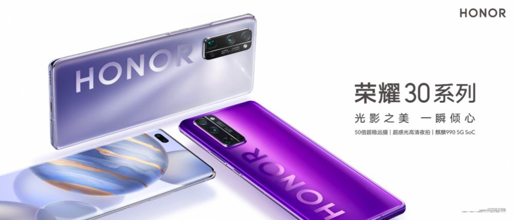 荣耀30 Pro+冲击高端旗舰:全球DxO排名第二