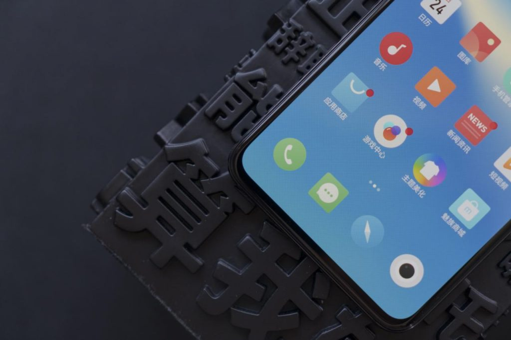 魅族首款5G产品上手:不只颜值在线