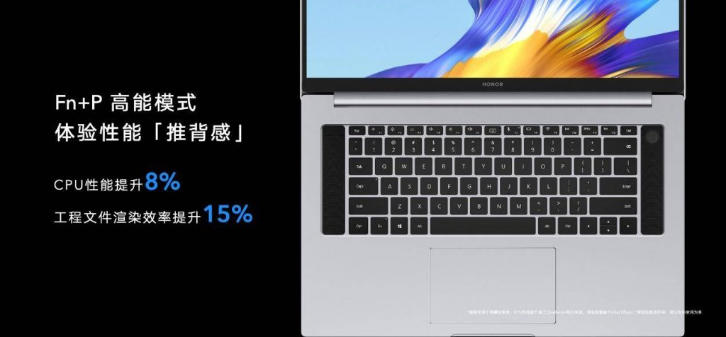 """16.1英寸理想屏,荣耀MagicBook Pro 2020首发放""""眼""""精彩"""