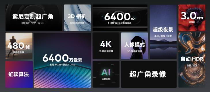 魅族17系列:高颜值 陶瓷 全能5G旗舰