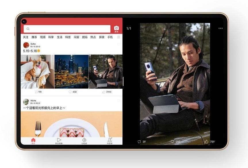 把你的工作装进平板,华为MatePad Pro 5G平板释放超强生产力