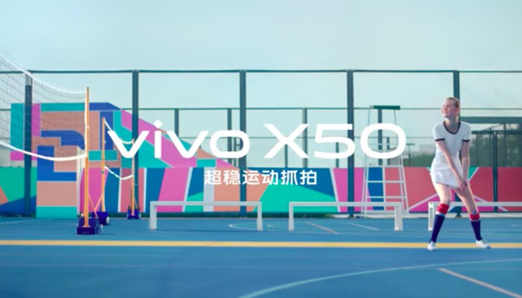 超稳运动抓拍 vivo X50系列开售1天倒计时