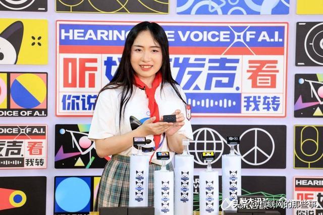 讯飞智能录音笔A1正式发布!年轻潮品,B站C位出道