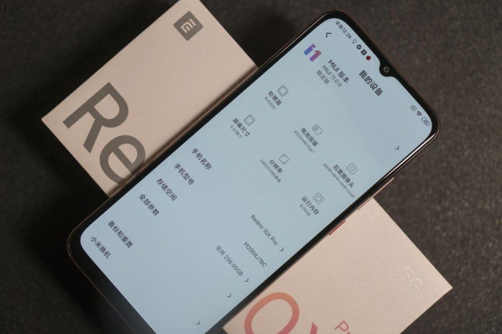 「主观评测」Redmi 10X Pro真配得上轻旗舰三个字吗