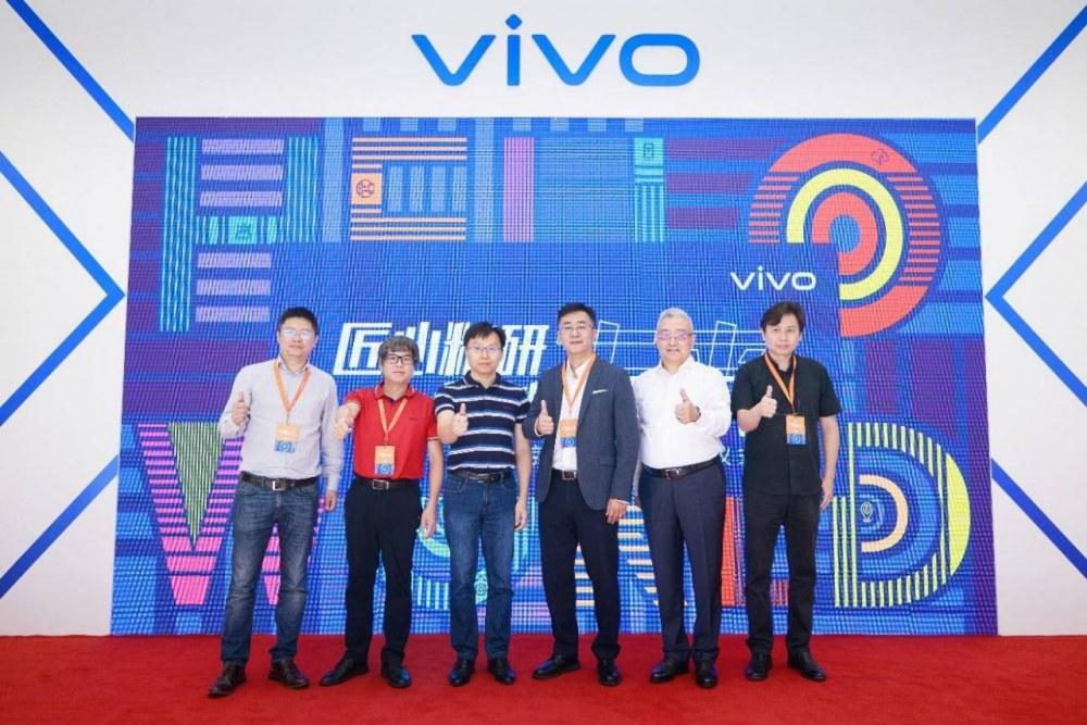国产手机研发实力哪家强?vivo新北京研发中心正式启用