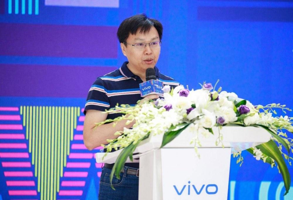国产手机研发实力哪家强? vivo新北京研发中心正式启用
